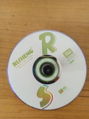 dvd r диск в Кыргызстан: DVD-R диск 4,7гб памяти, 115шт в наличии. RISHENGВ районе старого