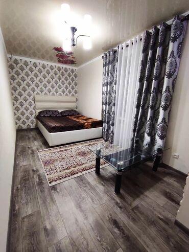 праститутка вип бишкек в Кыргызстан: Сутки ночь день 1 ком кваритра люксцентр города бишкекчистота