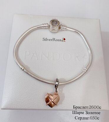 Серебряный Шармик «Розовое сердечко» от Pandora  Самый лучший подарок