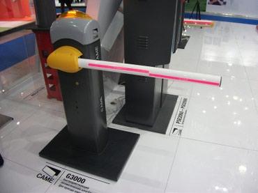 Mühafizə xidmətləri - Azərbaycan: Parking sistemi girisC2, E2 ağıllı parkinq sistemi üstün elektronik