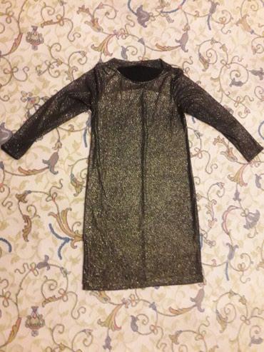 Платье из Англии. хорошо подойдет на в Бишкек