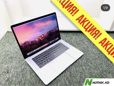 Продаю макбукакция-акцияновинка от apple core i9macbook pro
