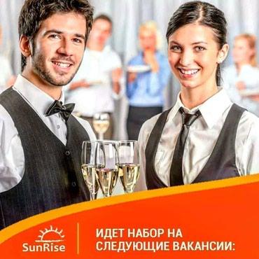 Работа в Турции 2019. Работа в Анталии. в Бишкек
