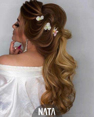 kisi salon - Azərbaycan: WWW.NATASTUDIO.AZ Nata Beauty Salon hər zaman öz peşəkar komandası