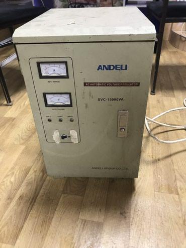 Электромонтажное оборудование - Бишкек: Стабилизатор напряжения 15 кв