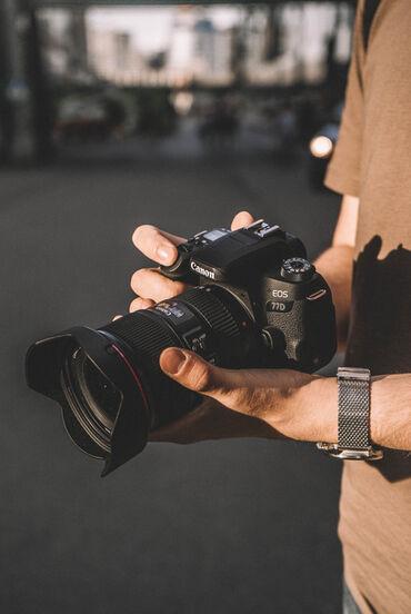 Услуги профессионального фотографа.Все виды съёмок: видеосъёмка