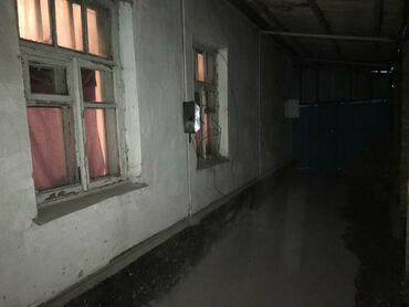 карты памяти class 2 для навигатора в Кыргызстан: Продам Дом 40 кв. м, 2 комнаты