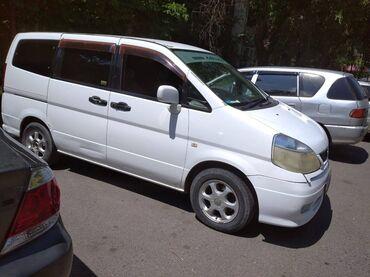 сушилка для белья цена бишкек в Кыргызстан: Nissan Serena 2 л. 1999