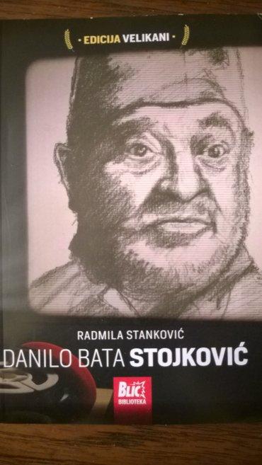 Edicija velikani bata stojkovic mini knjiga - Belgrade