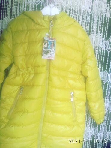 Детский мир - Кара-Балта: Продаю новые куртки остались по одному размеры отдаю по своей цене