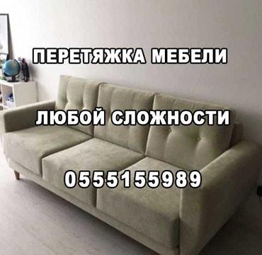 ad-image-49241200