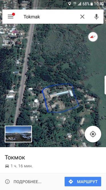 В г. Токмок продается производственное здание площадью 2000 м2. На в Токмак
