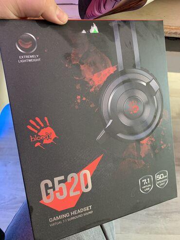 G520, наушники для геймеров, отличный звук, идеально подойдут для игры