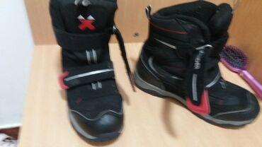 Dečija odeća i obuća - Sombor: Zimske duboke cipele za decaka 35 cena 2500rsd