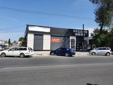 Срочно продаю магазин 280 м2 на строительном рынке «УСТА» разделённый