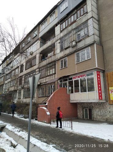 аренда квартир в бишкеке район восток 5 в Кыргызстан: Продается квартира: 1 комната, 38 кв. м