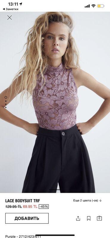 цветы клематис купить в Кыргызстан: Zara боди, новый, заказала с Турции на скидке, размер S, красивого цве