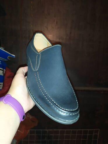 Мужские туфли.Качество люкс