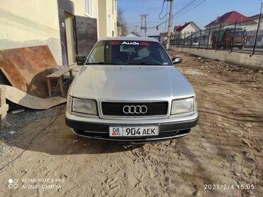 Audi S4 2.3 л. 1991