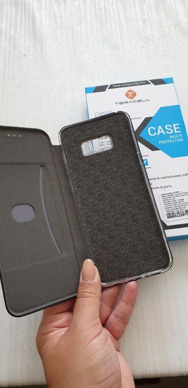 Mobilni telefoni i aksesoari | Arandjelovac: Potpuno nova futrola od vestacke koze za Samsung S8+Narucena za