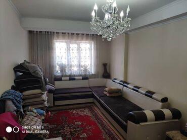 редуслим купить в бишкеке в Кыргызстан: Продается квартира: Кызыл Аскер, 2 комнаты, 43 кв. м