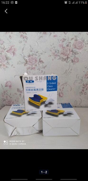 Щетка магнит для мытья окон - Кыргызстан: Магнитная щётка для мытья окон с двух сторон.  Идеальный вариант для