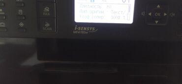 printer в Азербайджан: CANON PRINTER AZ ISTIFADE OLUNUB.Вес:11.9 кгГабариты