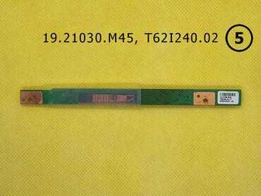 hp pavilion g6 fiyat listesi - Azərbaycan: HP və Acer noutbuklarının inventoruModel: 19.21030.M45