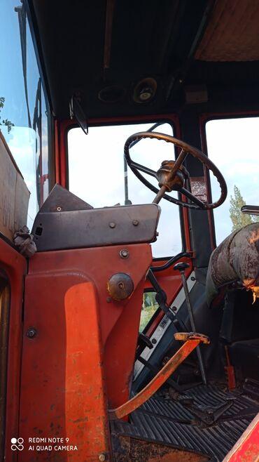 Продаю трактор $7500. по всем вопросам звонить по номеру .тема не моя