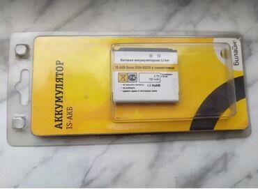 Стойки для музыкальных инструментов - Азербайджан: Samsung SGH-S5230 real alana endirim olacaq