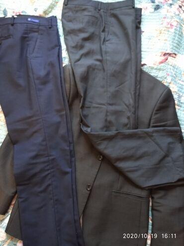 Мужские брюки серые и синие 2 шт и пиджак серый, за все 800,размер