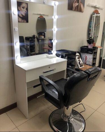 """Стол в аренду - Кыргызстан: Сдаю парихмахерский и визажный стол, в аренду в салоне красоты """"modern"""