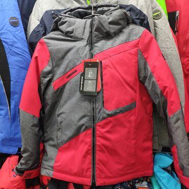 термобелье кальсоны в Кыргызстан: Лыжные костюмы Штаны ТермобельёКуртки. Напишите вышлю каталог.Рынок
