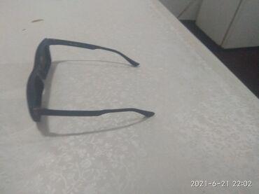 Личные вещи - Орловка: Магнитный очки