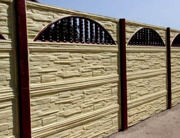 Konstruksiyalı Beton PlitələrSahənizin daha rahat hasarlanmasıTərkibi