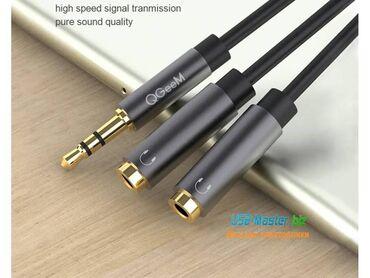 Аудио кабель Jack 3.5 (Male) ‒ 2x 3.5 AUX, разветвитель для двух