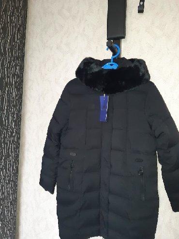 фабричные в Кыргызстан: Женские куртки. произв. Пекин фабричный. Размеры. 52-54-58