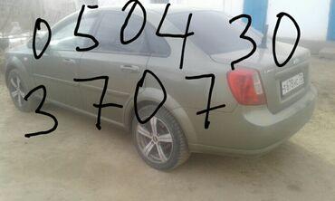 Кулиева жалап кыздар - Кыргызстан: Chevrolet Lacetti 1.6 л. 2006 | 173113 км