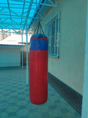 Вес 45-55 кг состояние идеальное длина 150м