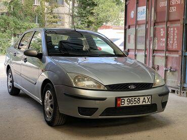 Автомобили в Бишкек: Ford Focus 1.6 л. 2002 | 123456 км