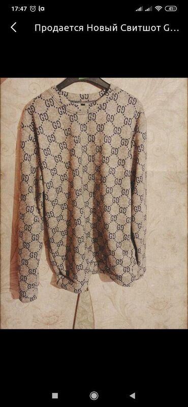 Продаётся свитшот Gucci размера XL осталось одна штука недорого
