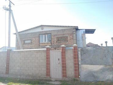 грузовой в Кыргызстан: 400 кв. м, Здание, Здание