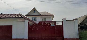 дом на иссык куле купить в Кыргызстан: 190 кв. м 8 комнат