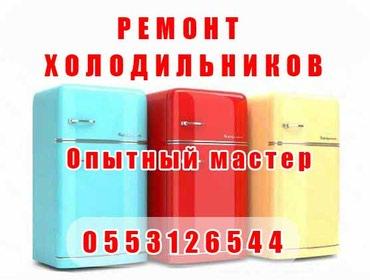 ad-image-51323178