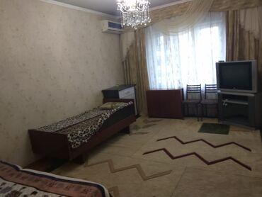 квартиры в продаже в Кыргызстан: Продается квартира: 2 комнаты, 48 кв. м