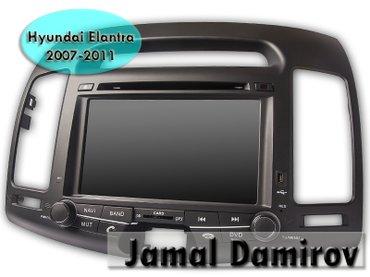 Bakı şəhərində Hyundai elantra 2007-2011 üçün dvd- monitor. Dvd- монитор
