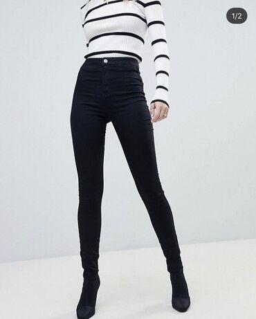 Черные джинсы скинии    Наши бестселлеры возвращаются! Самая универсал