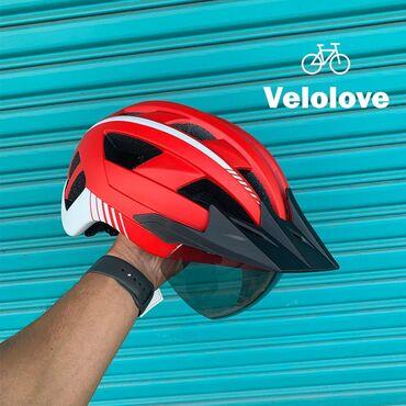 Велосипеды, велоаксессуары, велокамера, шлемы, велозапчасти, велошлем
