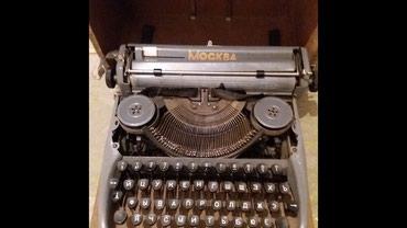 Продаю механическую пишущую машинку в Бишкек