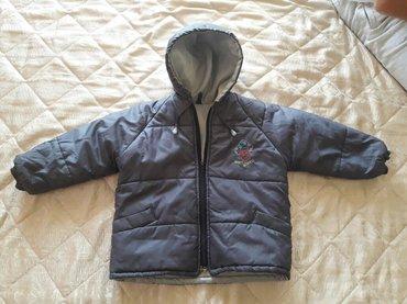 Dečije jakne i kaputi | Vranje: Decija jakna
